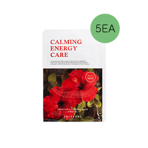 JUICYFUL Sensitive & Calming Hibiscus Mask 5 Sheets