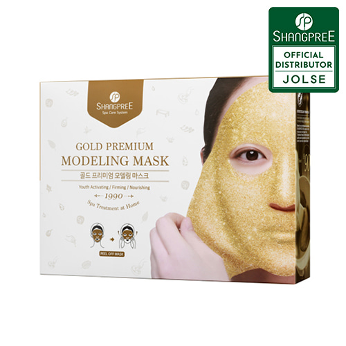 SHANGPREE Gold Premium Modeling Mask 5ea