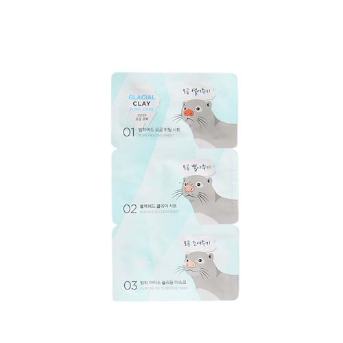 ARITAUM Glacial Clay 3 Step Pore Care Nose Pack