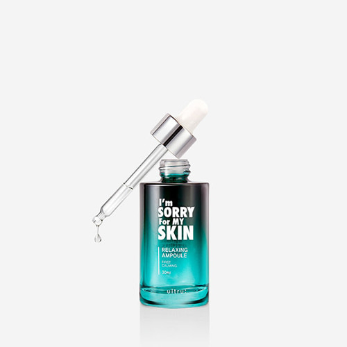 I'm Sorry For My Skin Relaxing Ampoule 30ml
