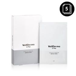 WellDerma G Plus Water Full Moisture Ampoule Mask 5ea