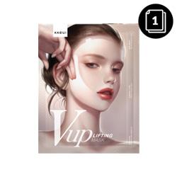 KKEUL V-UP Lifting Mask 1ea