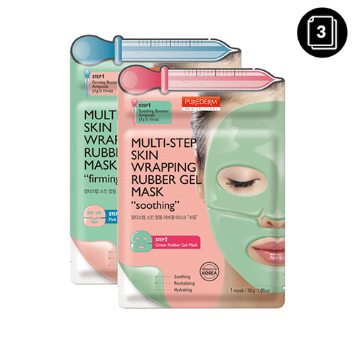PUREDERM Multi-Step Skin Wrapping Rubber Gel Mask 3ea