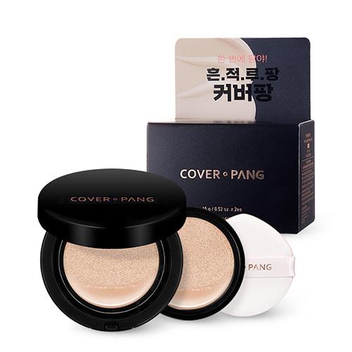 A'PIEU Cover-Pang Long Wear Cushion Set SPF50+ PA+++ 15g*2