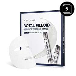 WELLAGE Botal Filluid Perfect Wrinkle Mask 27ml * 5ea
