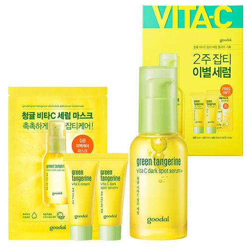 goodal Green Tangerine Vita C Dark Spot Serum+ Set