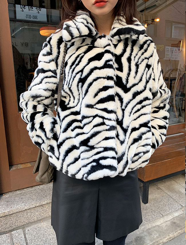 Zebra Pattern Jacket