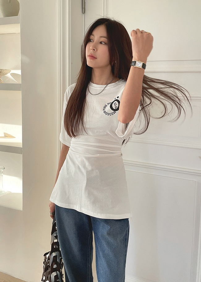 Snap-Buttoned Tab T-Shirt