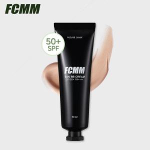 [FCMM] 쓰리 포 유 선비비 크림