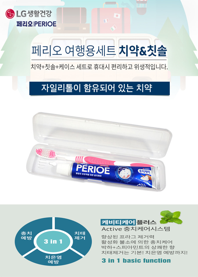 Perio Travel Toothbrush Set