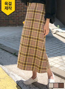 Semi Elastic Waistband Check Skirt