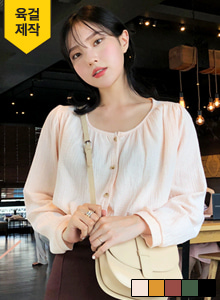 Gathered Neck Crinkled Blouse