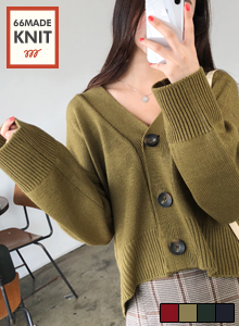 Y-Neck Crop Cardigan