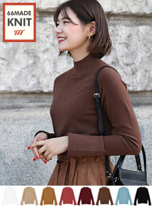 Mock Neck Slit Sleeve Knit Top