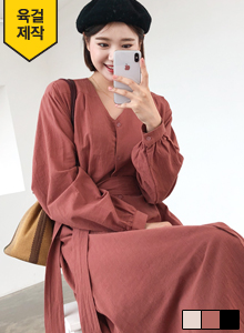 V-Neck Tie-Waist Shirt Dress