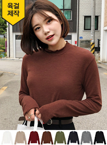 Mock Neck Long Sleeve T-Shirt