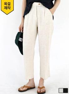 压褶中线露踝直筒休闲裤