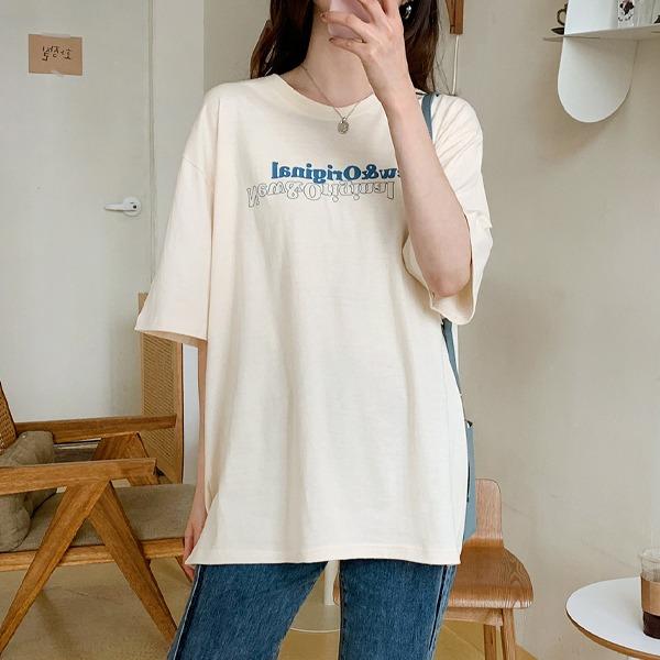 跳色印字圓領純棉短袖T恤