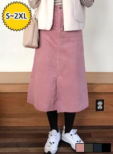 [僅限台灣顧客購買] 淑女風燈芯絨開衩A字長裙