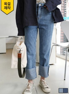不修邊反摺直筒牛仔褲