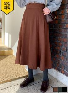 秋冬款仿麂皮車線荷葉襬長裙