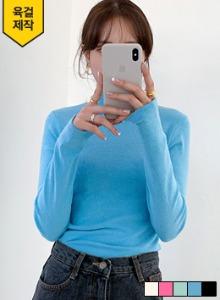 合身款素色中高領磨毛T恤