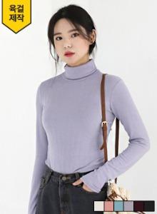 精美羅紋高領彈力T恤
