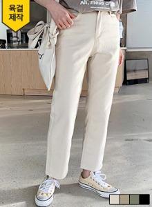 日常休閒風單釦純棉直筒褲