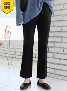 顯瘦款黑色高腰九分喇叭褲