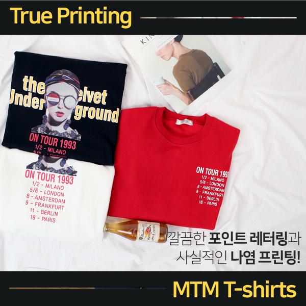 트루 프린팅 맨투맨 티셔츠