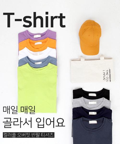 컬러풀 오버핏 반팔 티셔츠