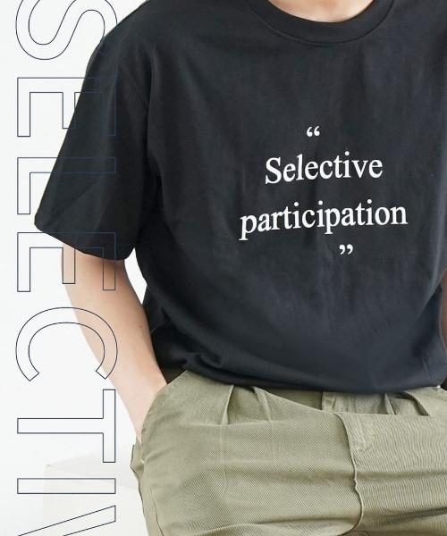 셀렉티브 오버핏 반팔 티셔츠