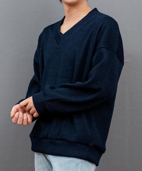 제아나 브이넥 골지 니트 티셔츠