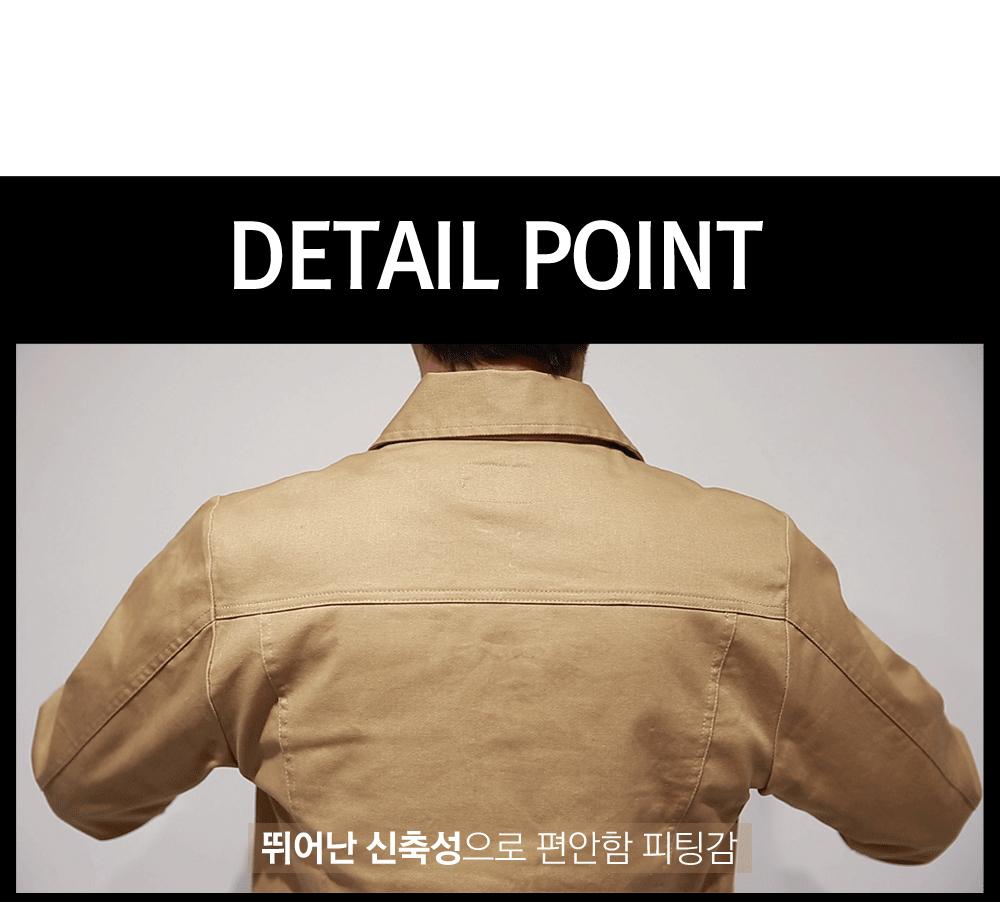 재킷 상품 이미지-S1L56