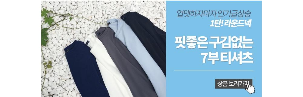 반팔 티셔츠 상품상세 이미지-S7L12