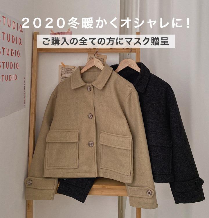 ★アウター20種大特価企画★