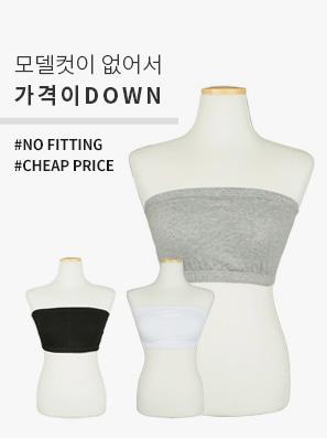 [무료배송] [8000원 ▶ 5900원] 노피팅!! 둠다다!!티오피!!