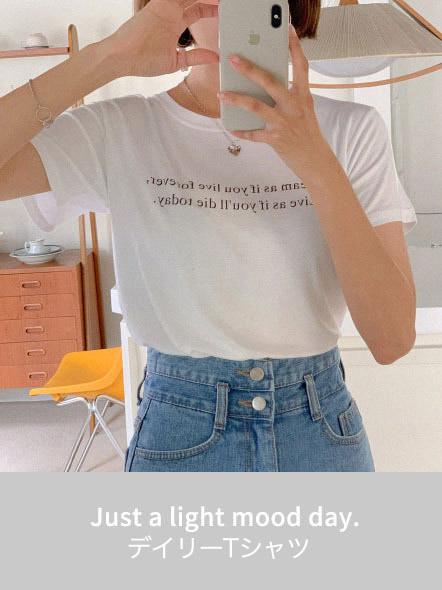ドリームスパンレタリングTシャツ