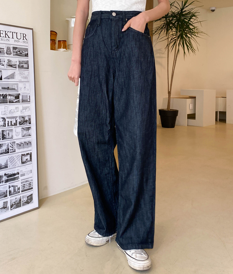 ESSAYHigh Waist Wide-Leg Denim Pants