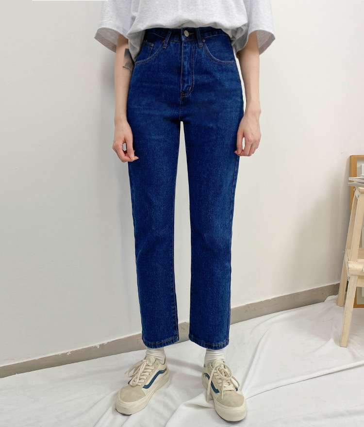 NEVERM!NDStraight Leg Ankle-Grazer Denim Pants