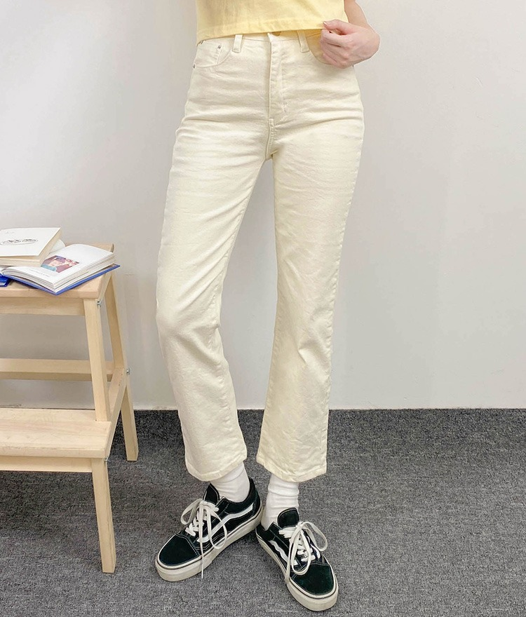 NEVERM!NDSolid Color Straight Cut Pants