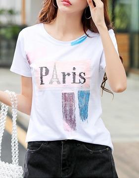 파리 비즈 티 v127147