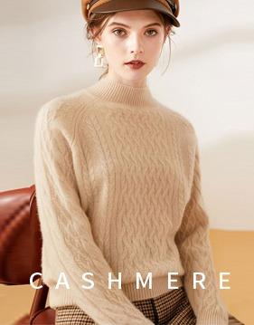 [캐시미어 100%] 꽈베기 반목 스웨터 v136922