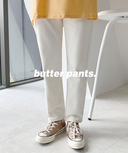 DEJOU奶霜色系日常百搭直筒長褲