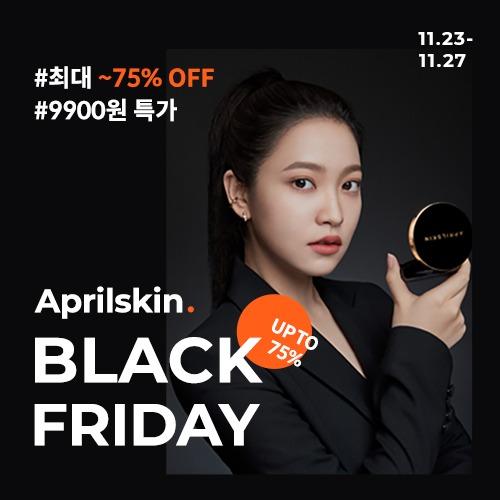 [사은품증정] 블랙 프라이데이 9,900원 특가