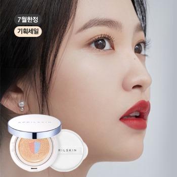 [기획세트] 커버프루프 쿠션 본품+리필