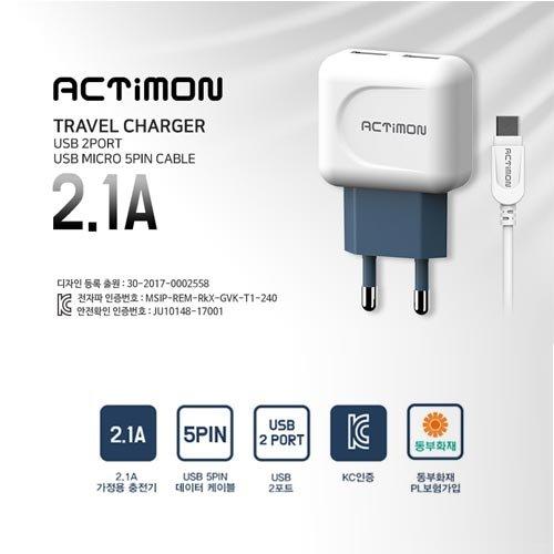 [ACTIMON] 엑티몬 USB 2포트 가정용 충전기 [5핀] #
