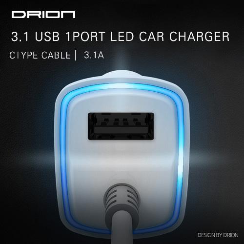 [DRION] 드리온 일체형[C타입]+USB 1구 차량용 충전기[120cm] #