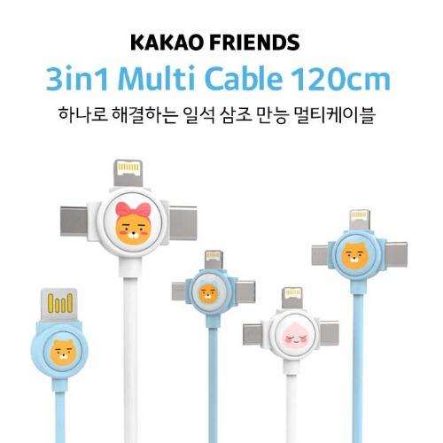 [KAKAO] 카카오 쓰리인원 데이터 케이블 [120cm][USB->5핀/8핀/C타입] W