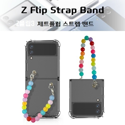 [PHONECAP] Z플립 / Z플립3 스트랩 방탄 젤하드 케이스